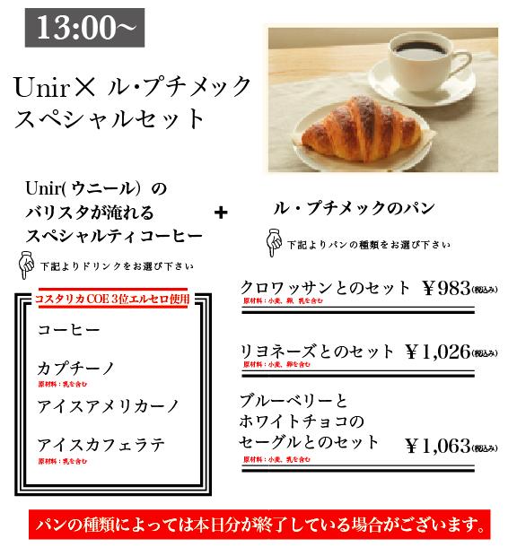 スクリーンショット 2017-05-09 9.54.17